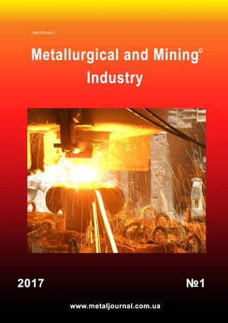 Metallurgical and mining industry №1
