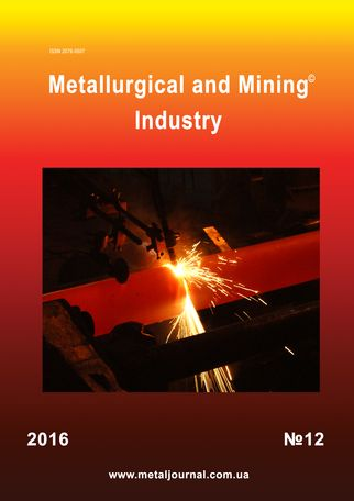 Metallurgical and mining industry №12