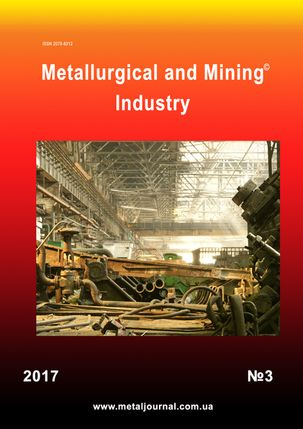 Metallurgical and mining industry №3