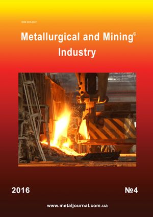 Metallurgical and mining industry №4